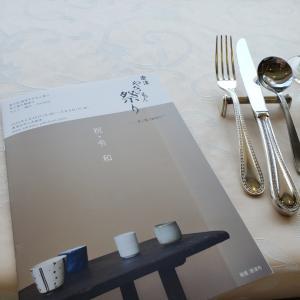 唐津旅行①ホテル&リゾート佐賀唐津にて