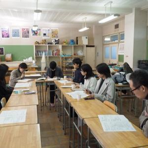 2/18 坂戸市立桜中学校