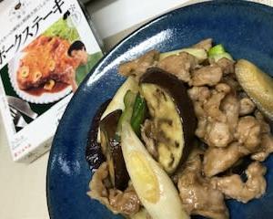 豚肉と茄子の生姜炒め オイスター風味♬