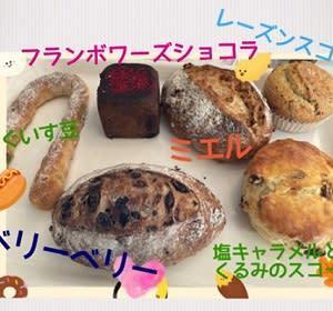 目黒にある 気になるパン屋さんへ♬