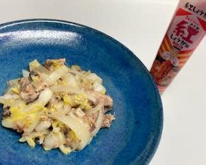 白菜とサバ缶のパパッと一品(きざみ紅しょうが風ペーストを使って)