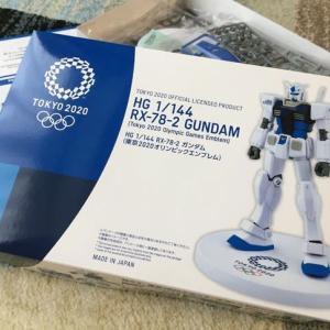 HG 1/144 RX-78-2 ガンダム(東京2020オリンピックエンブレム)
