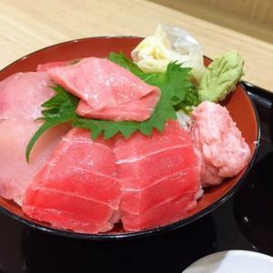 まぐろ三昧丼 / 魚魚彩(ととさい)@ イオンスタイル vol.6