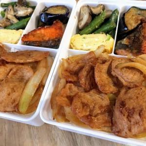 二人弁当153 ~豚肉みたいな大豆のお肉~