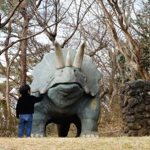 恐竜に会える小室山公園