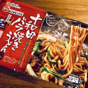 我らが高砂食品!!十和田バラ焼きうどん♪