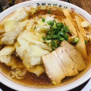 邪険にされた心に、沁みるシンプルな醤油ワンタン麺!
