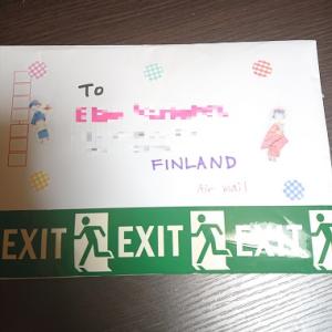 FINLANDへ届け