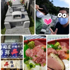 墓参り→ランチ→くつ