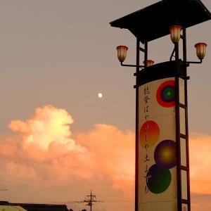 夕映えの東空