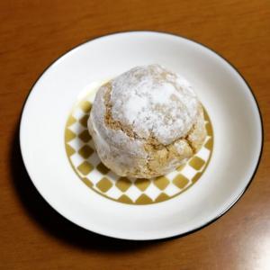 御菓子のこぼりの麦焦がしまんじゅう