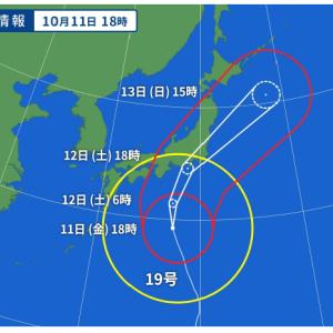 スーパー台風19号、明日、上陸。進路予想図&計画運休