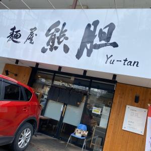 2月の通院 (つけ麺 : 麺屋 熊胆)