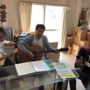 いま、ギターで讃美が熱い!