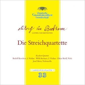 Op.478 ベートーヴェン:弦楽四重奏曲第8番「ラズモフスキー第2番」 by ケッケルト四重奏団