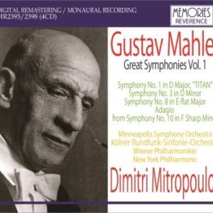 Op.485 マーラー:交響曲第8番「千人の交響曲」 by ミトロプーロス&ウィーン・フィルハーモニーO. 他
