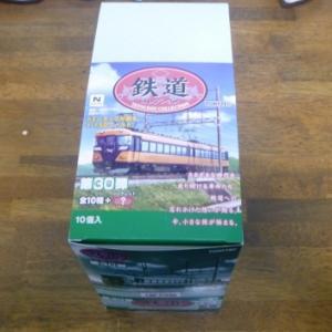 鉄道コレクション第30弾
