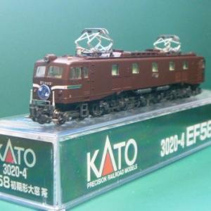 KATO EF58のライトユニットを交換する