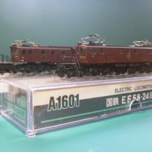 EF58旧型の整備 1