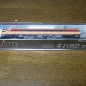 10-1497 キハ81系「いなほ・つばさ」 6068キハ82900
