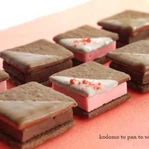 ストロベリーとチョコの生チョコクッキーサンド/バレンタインデー