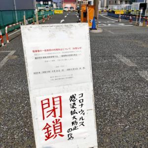 東浜駐車場一般利用休止