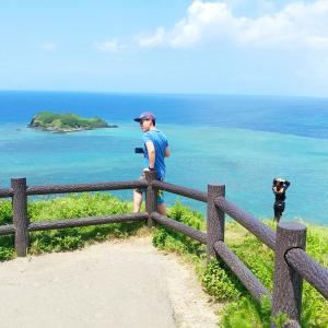 八重山諸島ひとり旅①石垣島ぐるり