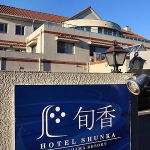 またまたホテル旬香さん。【誕生日旅行6】
