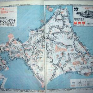 「1969年夏 北海道夢紀行」 敢行の背景など…