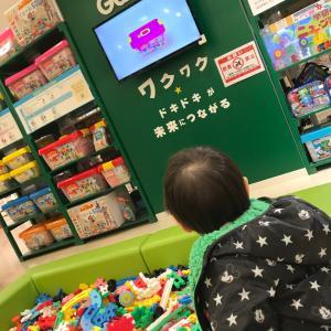 札幌ファクトリー