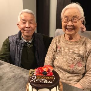 じいじとひいばあちゃんの誕生会