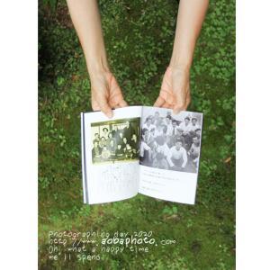 大切な人に送る本「LIFE」