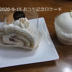 記念日の記念に(*´▽`*)
