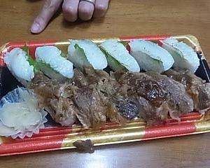 クルクルお寿司to大人げなかったね