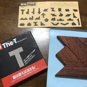 喧嘩腰なパズル  The-T