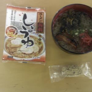 ダイエット食①