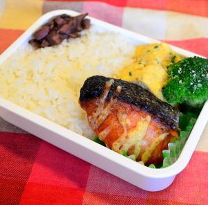 鮭マヨ焼き