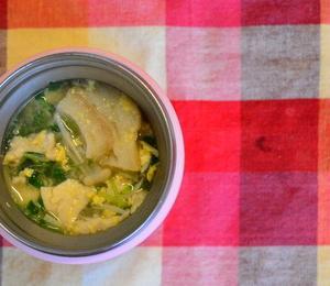 豆苗と車麩のスープ