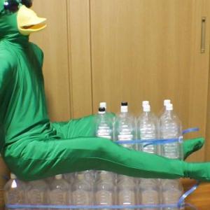 【フローター釣り】ペットボトルでフローター自作した!!