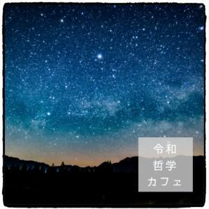 三浦春馬さんの死と日本
