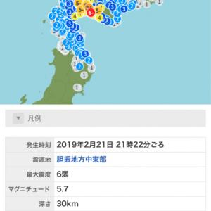 また北海道で地震です。