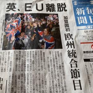 イギリスがEUを離脱