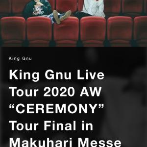 King Gnu Liveツアー 配信ライブ