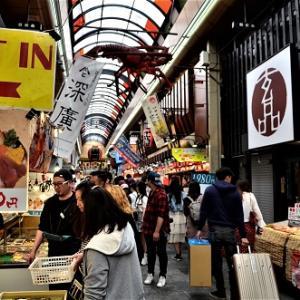 黒門市場 大阪