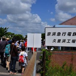 京急レトロ電車 デ1号
