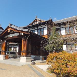 奈良ホテル館内 美術品&調度品めぐり