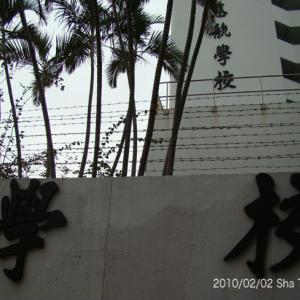 三女と香港旅2~沙田から九龍~