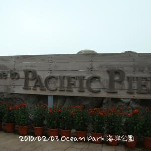 三女と香港旅6-海洋公園でパンダ編-