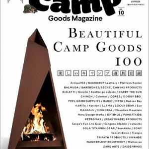 CAMP GOODS MAGAZINE vol.10