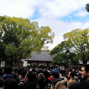 土曜日は食育ブログ♪参道に名物あり♪熱田神宮参拝帰りに『きよめ餅』と『ひつまぶし』